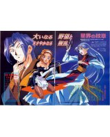 BUY NEW banner of the stars - 50825 Premium Anime Print Poster