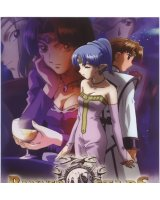 BUY NEW banner of the stars - 58897 Premium Anime Print Poster