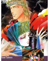 BUY NEW basara - 83962 Premium Anime Print Poster
