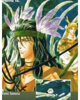 BUY NEW basara - 83972 Premium Anime Print Poster