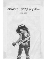 BUY NEW battle angel alita - 106772 Premium Anime Print Poster