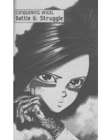 BUY NEW battle angel alita - 140645 Premium Anime Print Poster