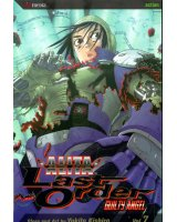 BUY NEW battle angel alita - 195396 Premium Anime Print Poster