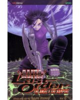 BUY NEW battle angel alita - 77696 Premium Anime Print Poster