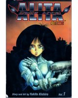 BUY NEW battle angel alita - 90279 Premium Anime Print Poster