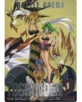 BUY NEW battle arena to shin den - 39524 Premium Anime Print Poster