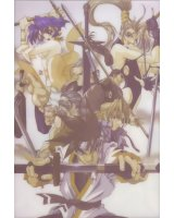 BUY NEW battle arena to shin den - 39533 Premium Anime Print Poster