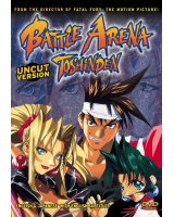 BUY NEW battle arena to shin den - 58688 Premium Anime Print Poster