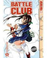 BUY NEW battle club - 146667 Premium Anime Print Poster