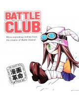 BUY NEW battle club - 183038 Premium Anime Print Poster