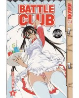 BUY NEW battle club - 189117 Premium Anime Print Poster