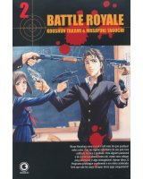 BUY NEW battle royale - 182894 Premium Anime Print Poster