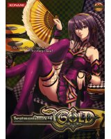 BUY NEW beatmania - 135637 Premium Anime Print Poster