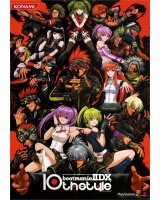 BUY NEW beatmania - 144197 Premium Anime Print Poster