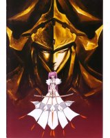 BUY NEW beatmania - 162795 Premium Anime Print Poster
