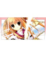 BUY NEW bee be beat it - 143286 Premium Anime Print Poster