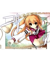 BUY NEW bee be beat it - 143326 Premium Anime Print Poster