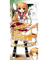 BUY NEW bee be beat it - 143900 Premium Anime Print Poster