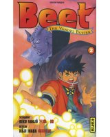 BUY NEW beet the vandel buster - 139667 Premium Anime Print Poster