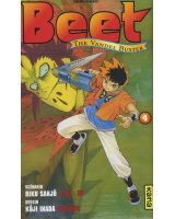 BUY NEW beet the vandel buster - 139778 Premium Anime Print Poster