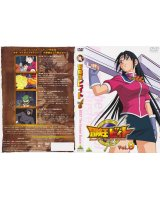 BUY NEW beet the vandel buster - 153091 Premium Anime Print Poster