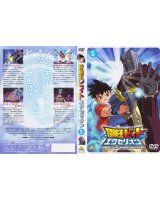 BUY NEW beet the vandel buster - 153169 Premium Anime Print Poster