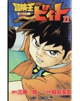 BUY NEW beet the vandel buster - 168490 Premium Anime Print Poster