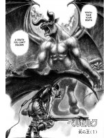 BUY NEW berserk - 156555 Premium Anime Print Poster