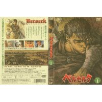 BUY NEW berserk - 157736 Premium Anime Print Poster
