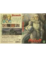 BUY NEW berserk - 157737 Premium Anime Print Poster