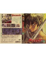 BUY NEW berserk - 157961 Premium Anime Print Poster
