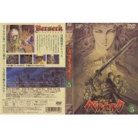 BUY NEW berserk - 158130 Premium Anime Print Poster