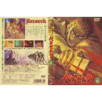 BUY NEW berserk - 158132 Premium Anime Print Poster