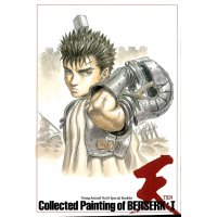 BUY NEW berserk - 33168 Premium Anime Print Poster