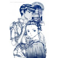BUY NEW berserk - 34081 Premium Anime Print Poster