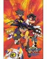 BUY NEW beyblade - 172071 Premium Anime Print Poster
