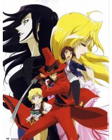 BUY NEW black blood brother - 102481 Premium Anime Print Poster