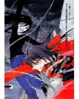 BUY NEW black blood brother - 154830 Premium Anime Print Poster