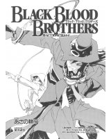 BUY NEW black blood brother - 166858 Premium Anime Print Poster