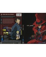 BUY NEW black blood brother - 169501 Premium Anime Print Poster