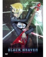 BUY NEW black heaven - 92894 Premium Anime Print Poster
