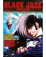 BUY NEW black jack - 116682 Premium Anime Print Poster