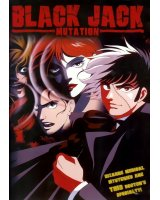 BUY NEW black jack - 116685 Premium Anime Print Poster