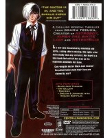 BUY NEW black jack - 118097 Premium Anime Print Poster