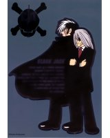 BUY NEW black jack - 138307 Premium Anime Print Poster