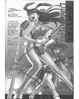 BUY NEW black lagoon - 103466 Premium Anime Print Poster