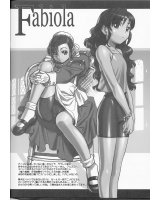 BUY NEW black lagoon - 103467 Premium Anime Print Poster
