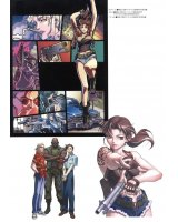 BUY NEW black lagoon - 109345 Premium Anime Print Poster