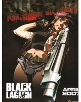 BUY NEW black lagoon - 113044 Premium Anime Print Poster