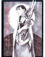 BUY NEW blade of the immortal - 116475 Premium Anime Print Poster